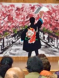 佐賀城下ひなまつりイベントで博多山笠