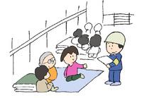 「避難所運営・情報交換グループ」を始めます。