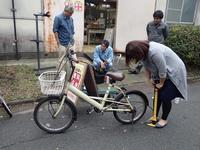 559 自転車