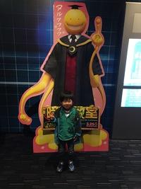 映画に行ってきました。