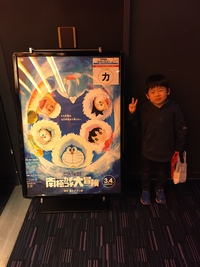 三男坊と映画