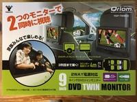 車載用DVDプレーヤー