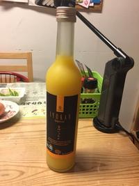 イヨカンの酒