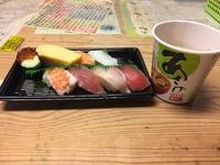 次は寿司です。