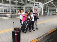 いざ!海外遠征!!