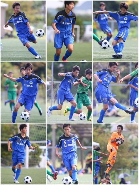 FCグローバル