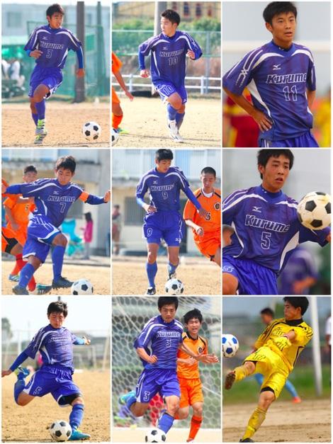 久留米高校サッカー部