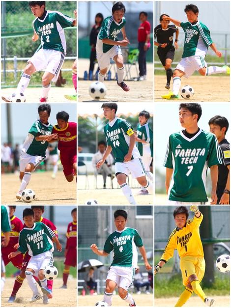 八幡工業高校サッカー部