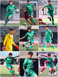 熊本国府高校サッカー部(410枚)