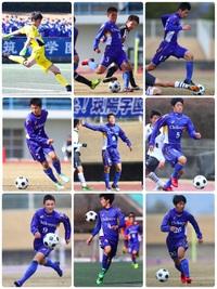 筑陽学園高校サッカー部(721枚)