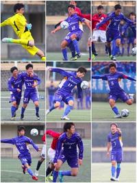 筑陽学園高校サッカー部(594枚)