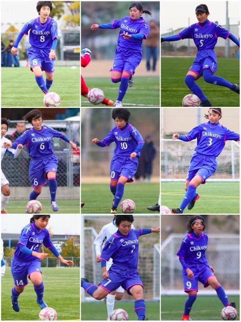 筑陽学園高女子サッカー部