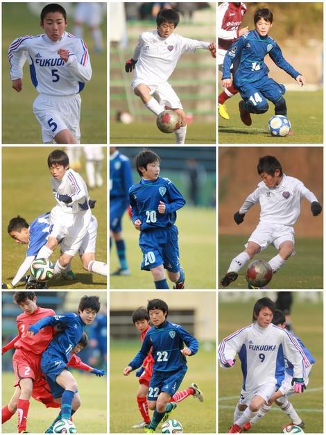 第7回 アビスパ福岡 U-14 サッカーフェスティバル