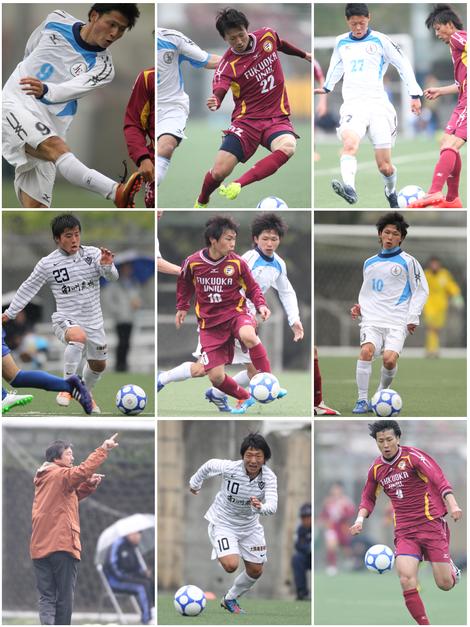 九州大学サッカーリーグ 1部