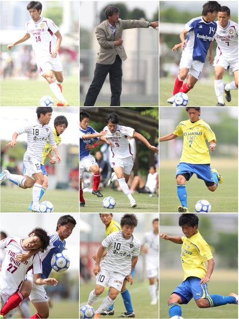 2014九州大学サッカートーナメント大会