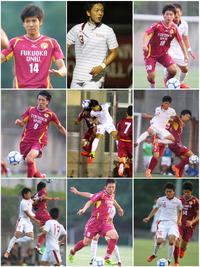 【試合結果】 第18回福岡県サッカー選手権大会