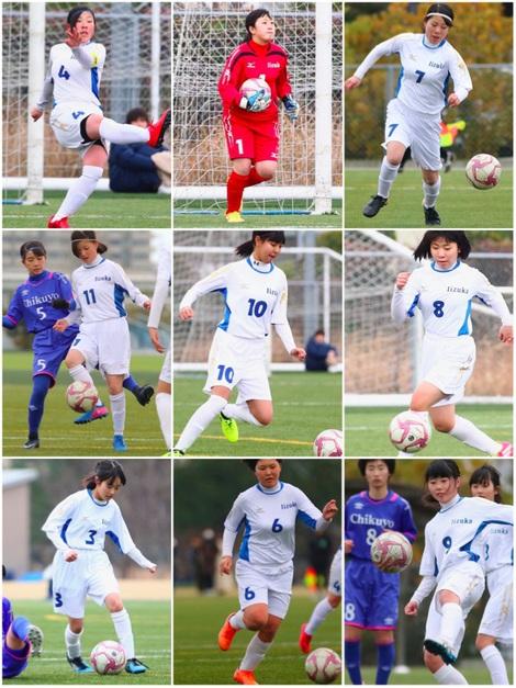 飯塚高校女子サッカー部