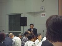 宮若鞍陵会2014レポート