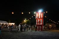 町内盆踊り祭り