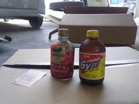 自販機で久々にジュース当たり(^^)