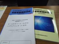 お勉強φ(..)