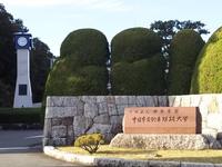 母校「中日本自動車短期大学」に行ってきました(^^)