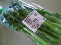 野菜。名前が不明。