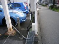 車はただいま充電中。俺は一生充電中。