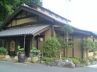 伊豆旅行の写真館☆