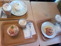 一食( ´△`)