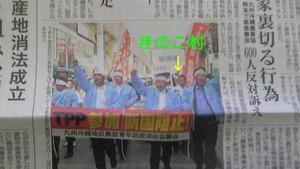 新聞に (^_-)-☆