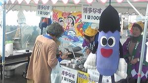 茄子の試食宣伝(^O^)/