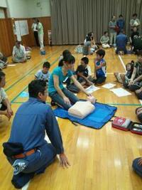 応急救護講習