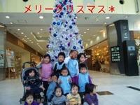 クリスマスツリー*