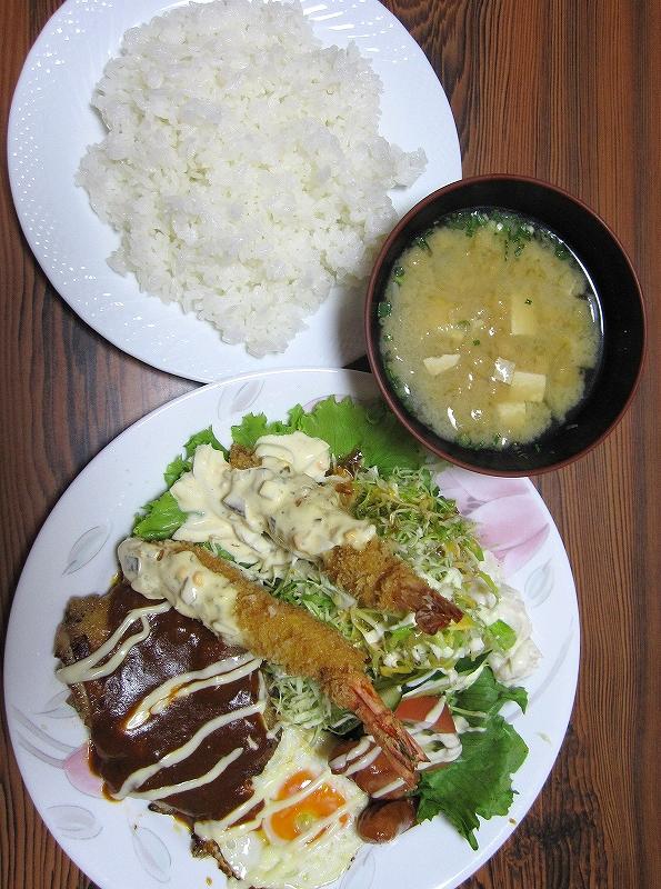 海老フライとグリルチキンの定食