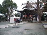 初詣で和服姿も。福島八幡宮