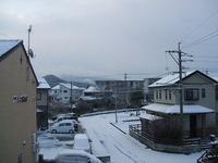飛形山積雪で平成23年謹賀新年