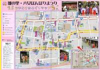 八女ぼんぼりまつり2011のお雛様展示ヶ所地図