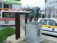 筑後市羽犬塚駅周辺の風景