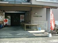 八女伝統工芸館は必見の観光スポットです。