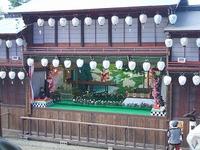 八女福島燈籠人形2010観て来ました!