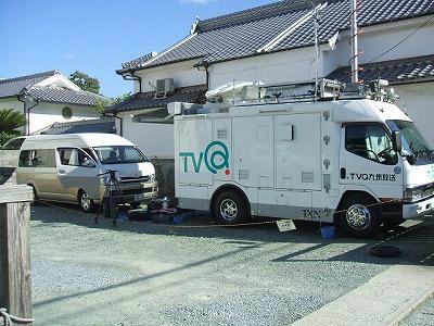 TVQの中継車