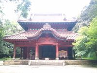 多久聖廟にて(1)