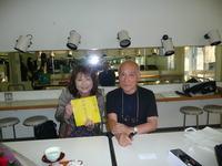 「読み聞かせ」と谷川俊太郎さん