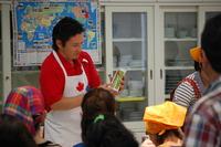 北海道のサーモン料理に!