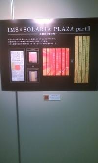 福岡広告協会賞 その1