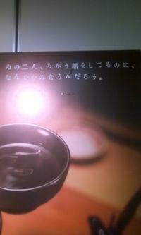 福岡広告協会賞 その2