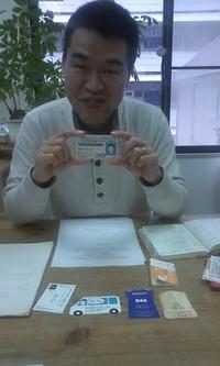 福岡発名刺革命!始まる。