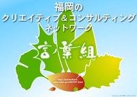 全国シェアNo.1企業にてプレゼン! ~エピローグ~