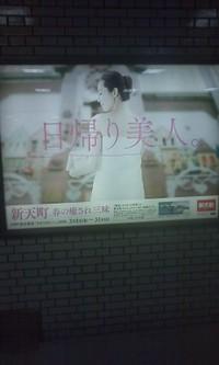 街頭広告の手本